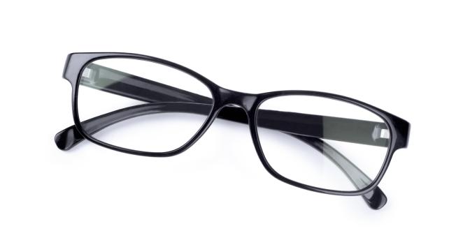 Eye Glasses and Eyewear | Same Day Glasses